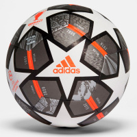 Футбольний м'яч Adidas FINALE 21 20TH ANNIVERSARY TRAINING BALL №5 GK3476 GK3476
