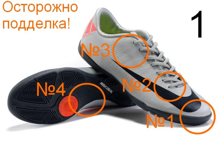 Осторожно одделка Nike Mercurial Victory II IC. e67d1d9af884b
