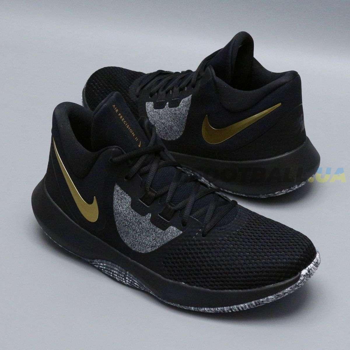 Мужские кроссовки — купить модные оригинальные спортивные фирменные ... aed99cb62ed