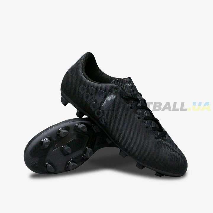 🥇 Копочки — купить футбольные копочки  ea171e8ffec14
