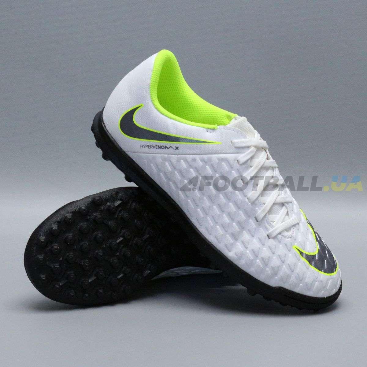 🥇 Купить сороконожки Найк Гипервеном Nike Hypervenom   Цена   Киев ... fde5fe4c9ae