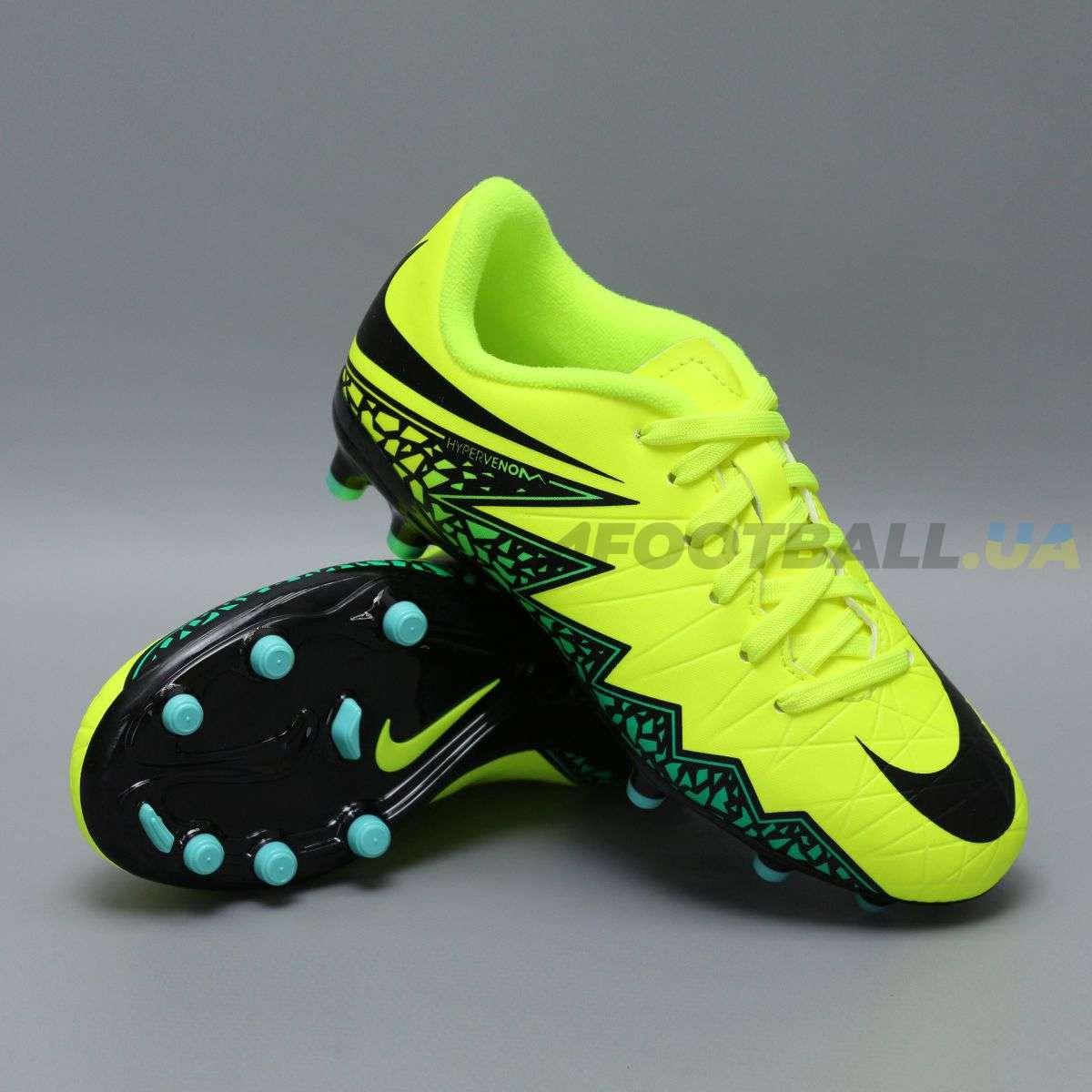 Детские бутсы Nike JR HYPERVENOM PHELON II FG - Lemon   744943-703 fc2c437af74