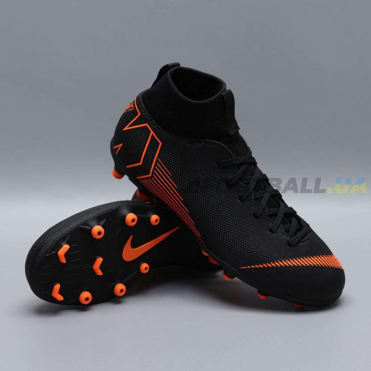 Nike Mercurial — купить футбольные бутсы Найк Меркуриал Vapor ... 8f4d679568c7b