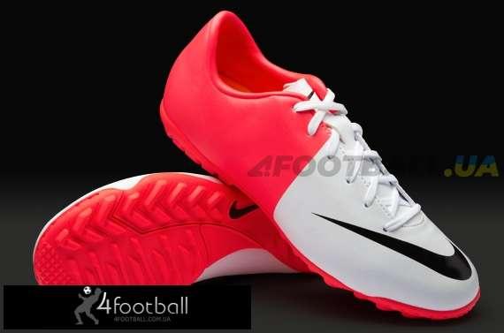Регистрация. бутсы Nike купить заказать бутцы бампы nike футбольная форма Nike...