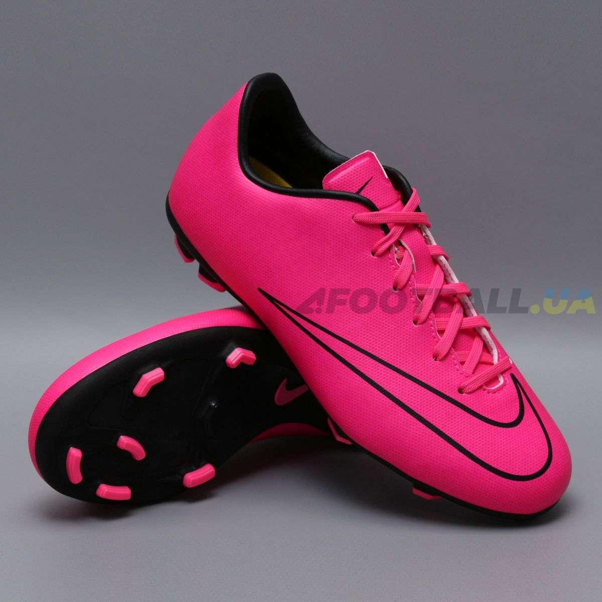 Детские бутсы — купить спортивную обувь для детей в интернет ... 22e4e745285