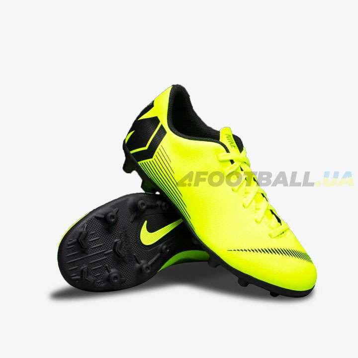 🥇 Детские бутсы — купить футбольную обувь для детей  a9292c82c59f5