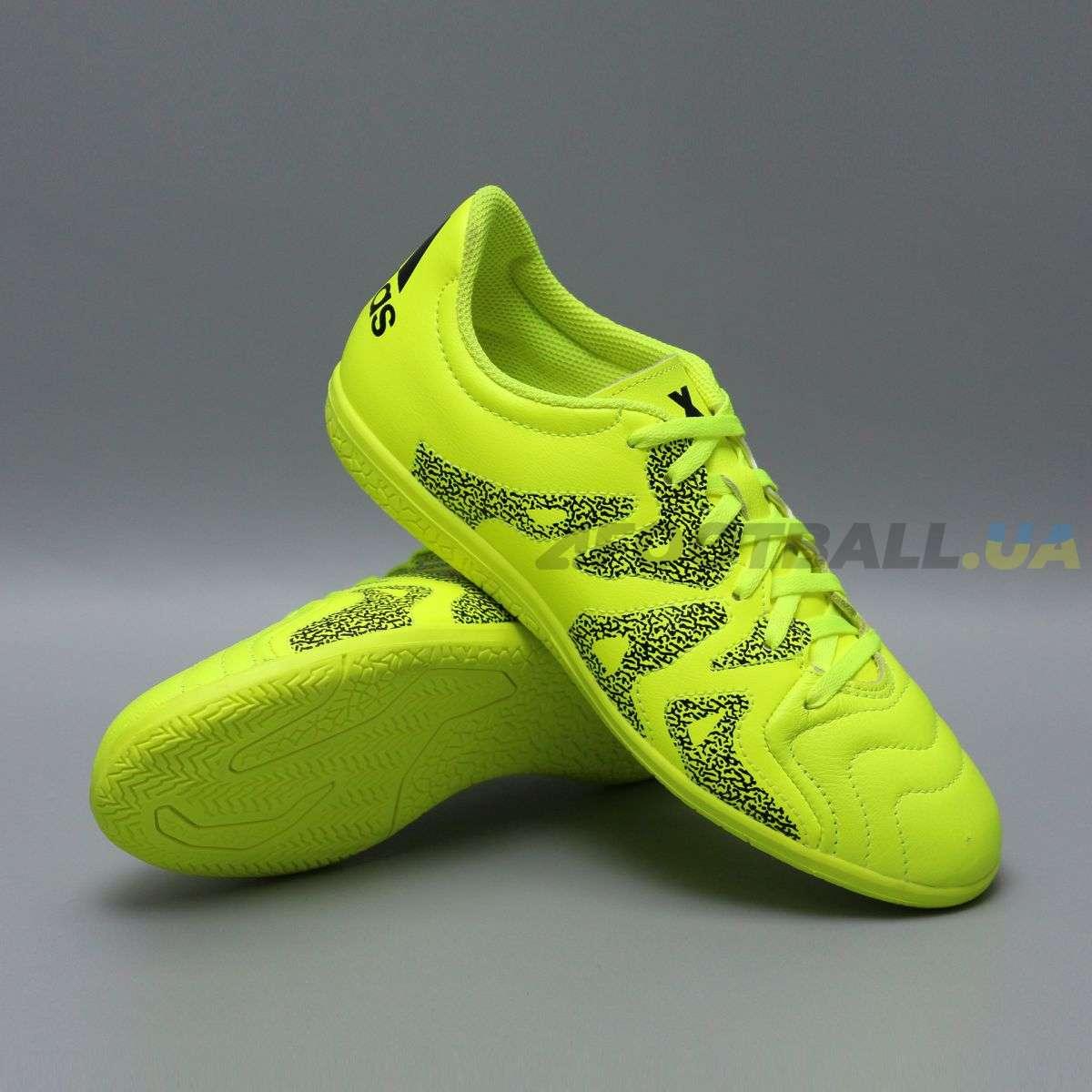 eca838f08951 Детские бутсы Адидас — купить футбольные бутсы Adidas для детей ...