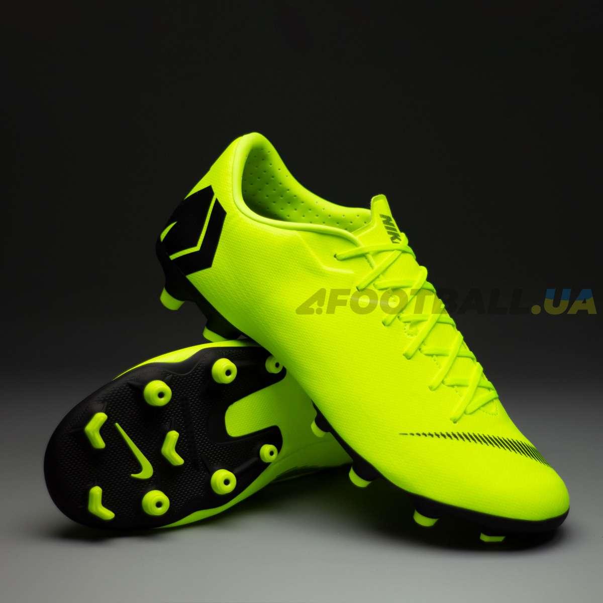 Футбольные бутсы Nike Mercurial Vapor Academy AH7375-701 3ab1c40ed89a3