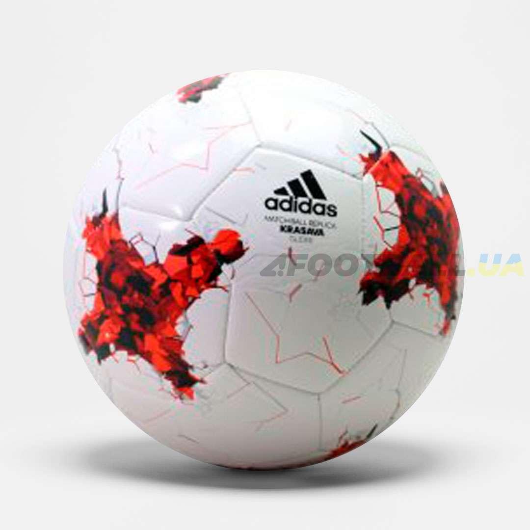Футбольный мяч ADIDAS KRASAVA ... 4b794bf37b26d