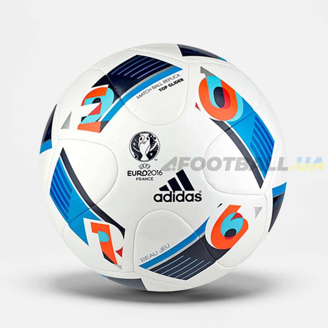 🥇 Футбольный мяч Adidas — купить заказать футбольные мячи Адидас ... de220d2960b36