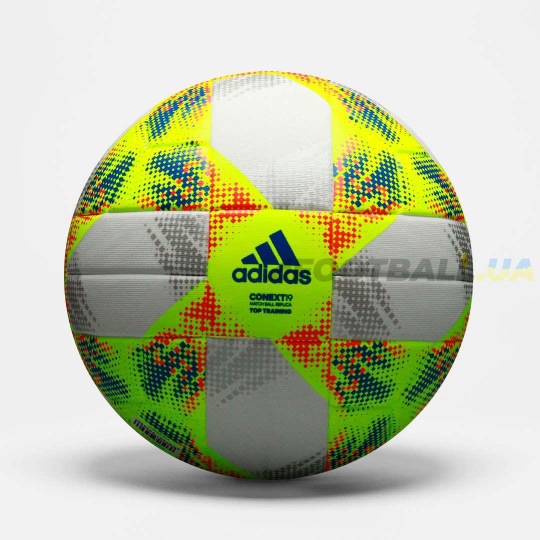 🥇 Купить футбольный мяч. Скидки до 70%. Лучшие футбольные бренды в ... e5f44ed74309e