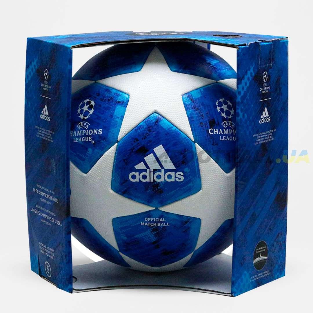 4d0ec1620d62 🥇 Футбольный мяч — 70% купить профессиональные оригинальные ...