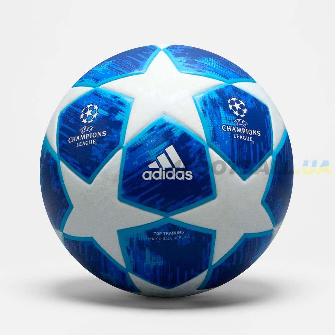 Футбольный мяч Adidas — купить футбольные мячи Адидас - часть 3 f9025571b9e10