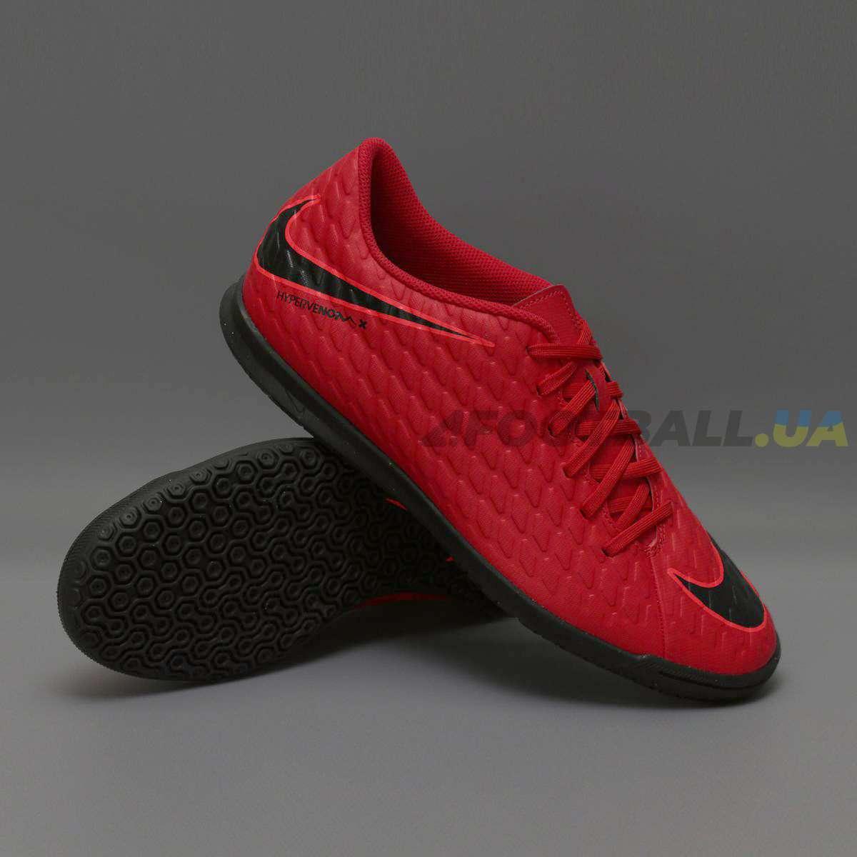 🥇 Футзалки Найк — купить заказать обувь кроссовки бутсы с носком ... 05e45bed1cb