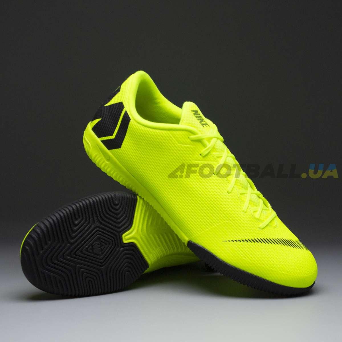 487b6e1de78c 🥇 Футзалки Найк — купить заказать обувь кроссовки бутсы с носком ...