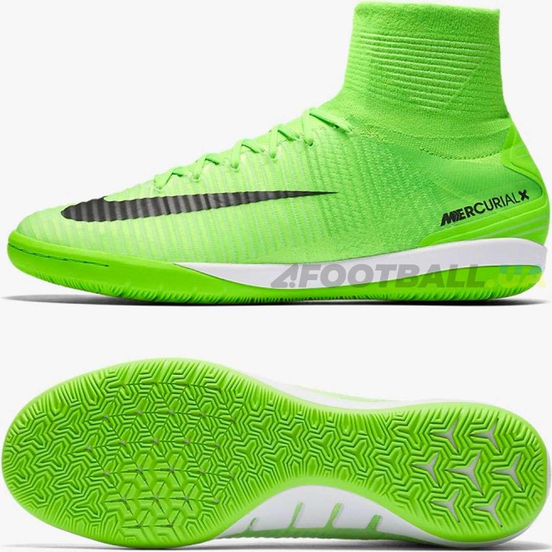 d16e9e8262e0 🥇 Футзалки — купить обувь кроссовки бутсы для футзала   Цена   Киев ...