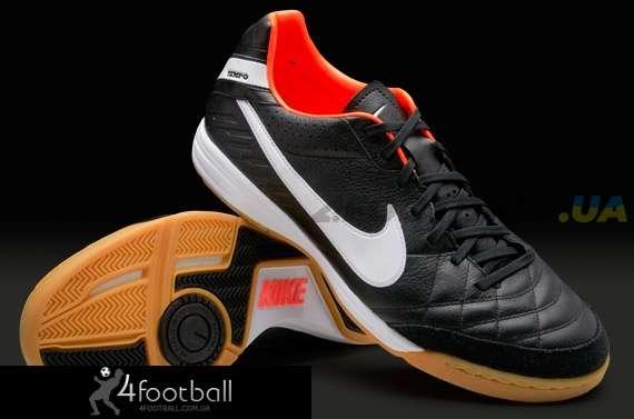 Бутсы — купить профессиональные футбольные бутсы с носком   Цена ... 2d641c7643b