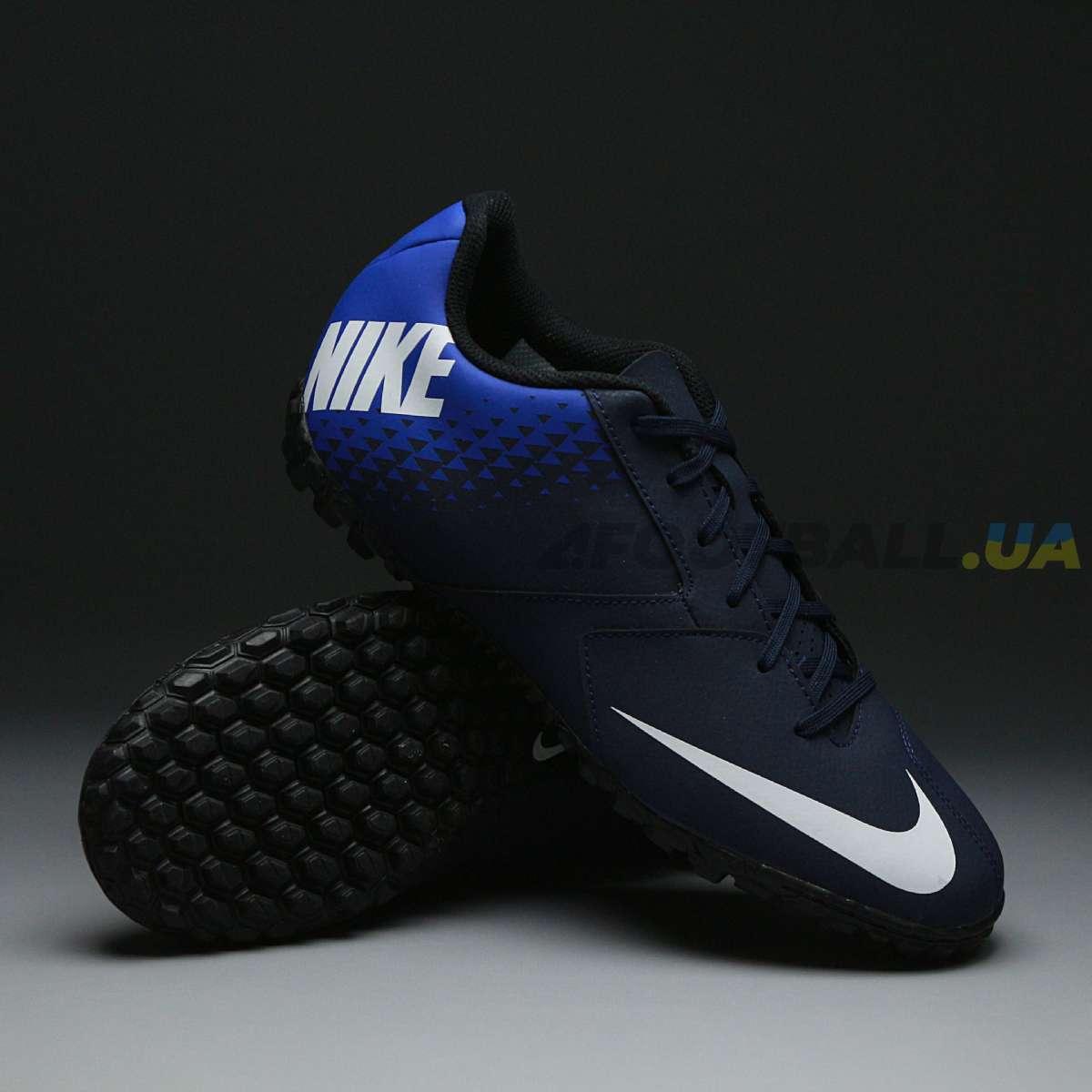 2ef799b6a34f 🥇 Сороконожки футбольные — купить сороконожки для футбола   Цена ...
