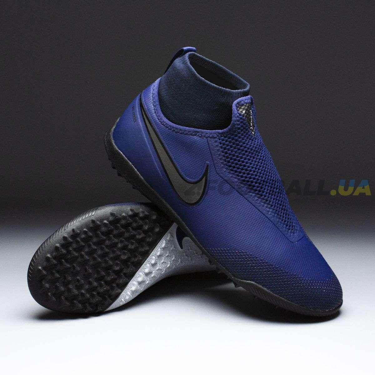 Бутсы — купить футбольные бутсы - часть 10 79e8463715bc2