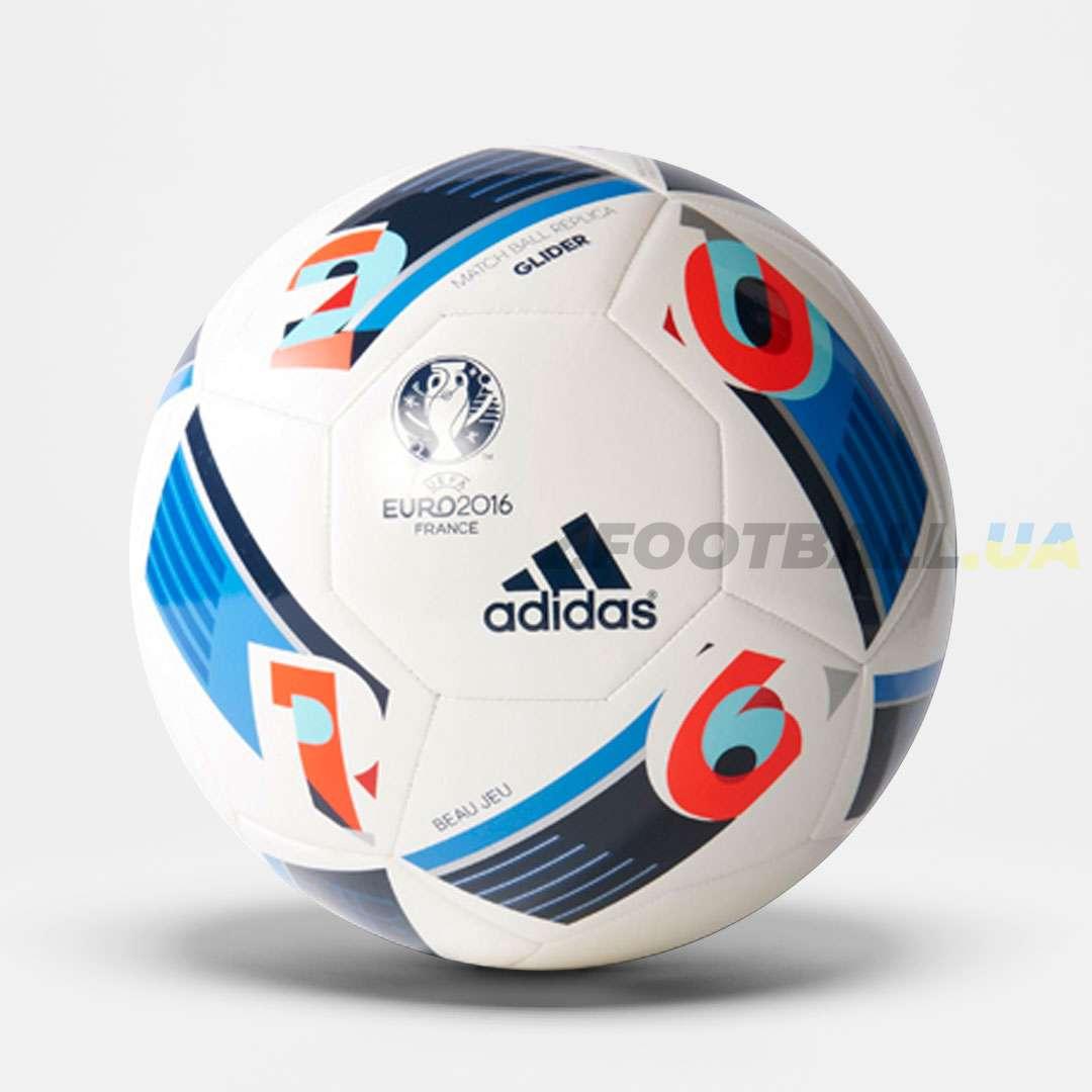 Футбольный мяч Adidas Beau Jeu  5 Glider - Аматор  e221cb13d52fe