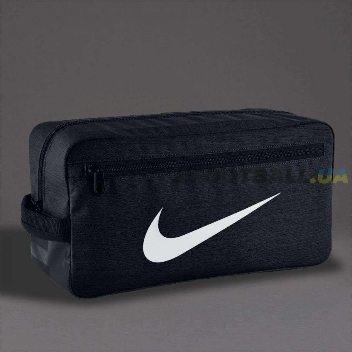 4884e1887099 Сумка для обуви Nike NK BRSLA SHOE ba5339 купить у надежного ...