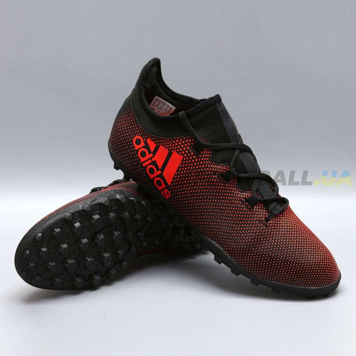 f40fa2a831a902 Сороконожки adidas X TANGO 17.3 CG3728 | Infra Red купить на ...