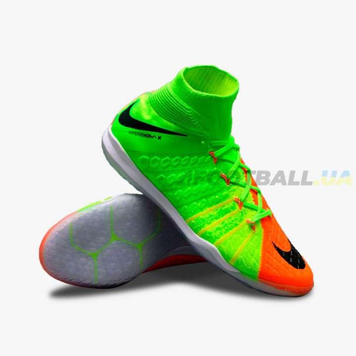 6da258bc Футзалки Nike Hypervenom Proximo 852577-308 купить на 4football™ в ...
