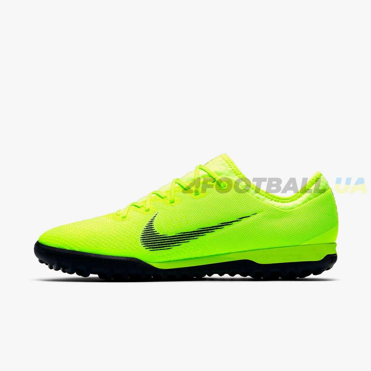ee264477 Сороконожки Nike Mercurial Vapor 12 Pro AH7388-701 купить на ...