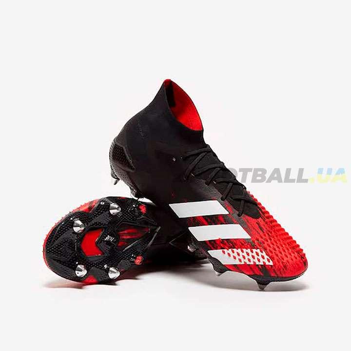 Scarpe Calcetto Indoor Adidas Predator 20+ Mutator Pack. eBay