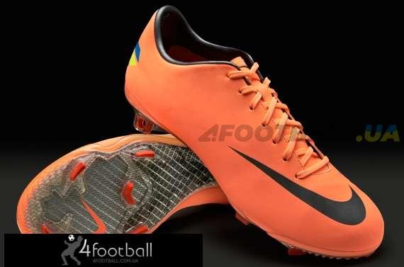 Nike - Mercurial Vapor VIII FG (Mango) — купить в интернет магазине ... b05218f9dce32