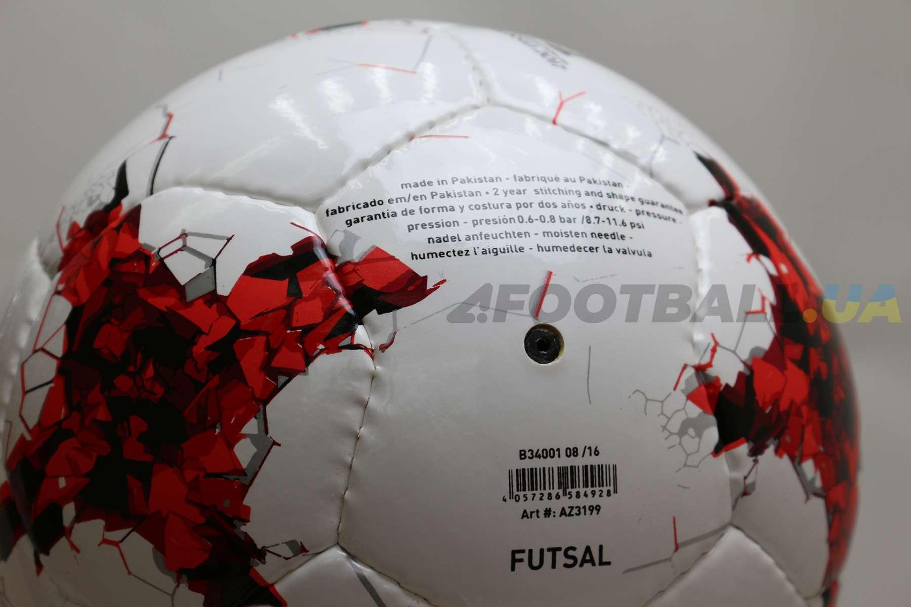 ... Футзальный мяч ADIDAS CONFED SALA 65 AZ3199 3 ... 41e2047233c38