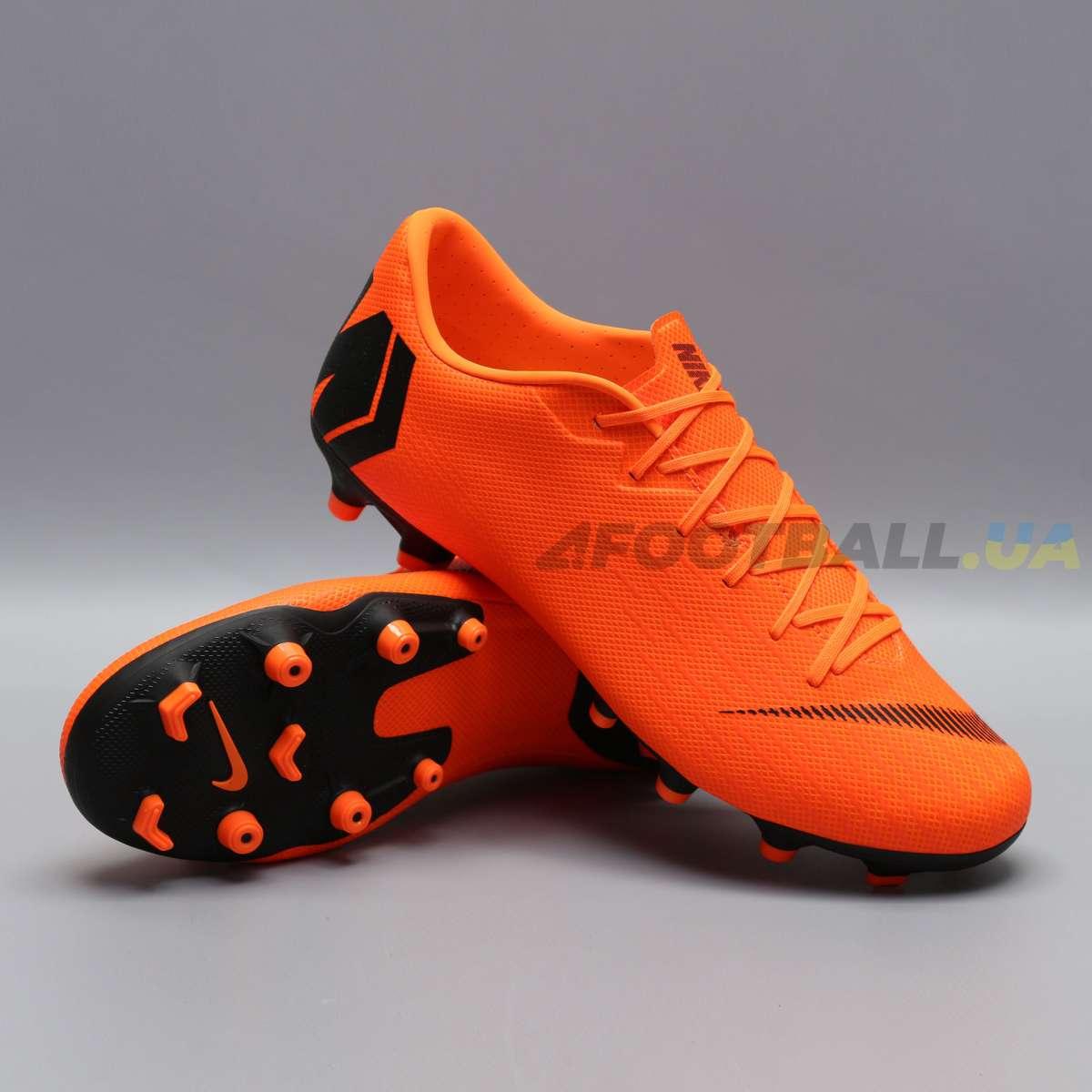 5722ca20 Бутсы Nike Mercurial Vapor Academy AH7375-810 купить на 4football ...