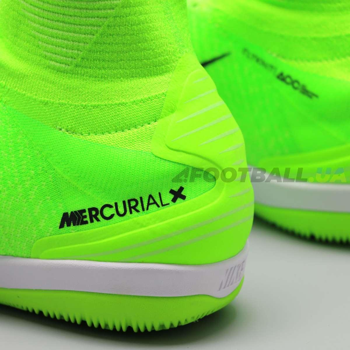 25e085689fe0 Футзалки Nike Mercurial Proximo 831976-305 GREEN — купить в интернет ...