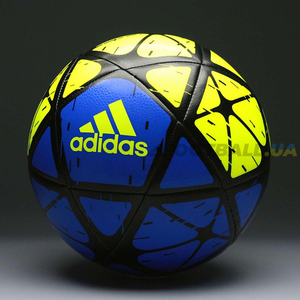 ... Футбольный Мяч Adidas Glider CW4170 №5 4 ... 26b4cb668e7e5