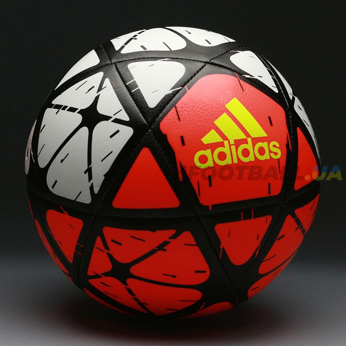 ... Футбольный Мяч Adidas Glider CW4169 №5 5 ... d5cb7a1874db6