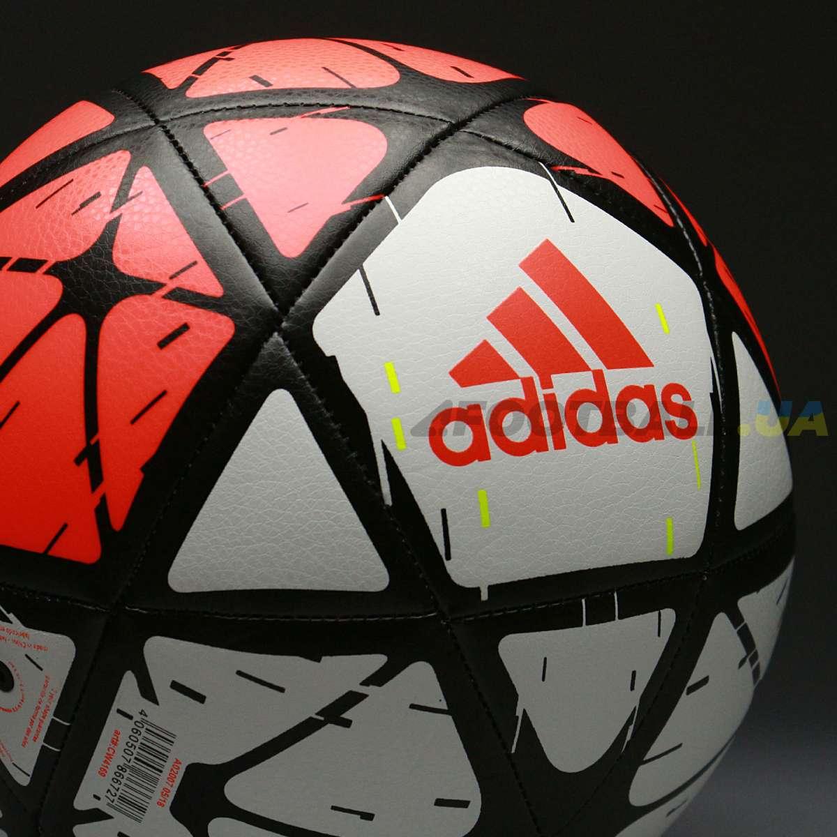 ... Футбольный Мяч Adidas Glider CW4169 №5 4 ... 8fb070603719d