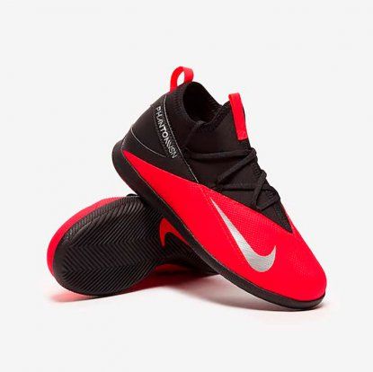 Детские футзалки Nike Kids Phantom VSN II Club DF IC CD4072-606