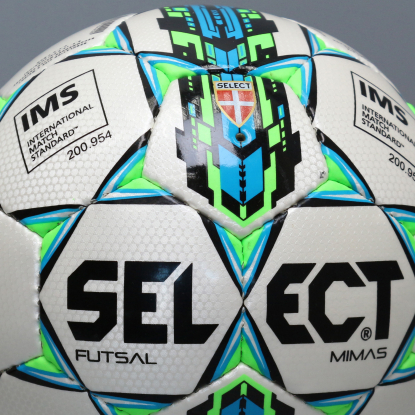 Мяч для футзала Select Futsal Mimas IMS 2016  2
