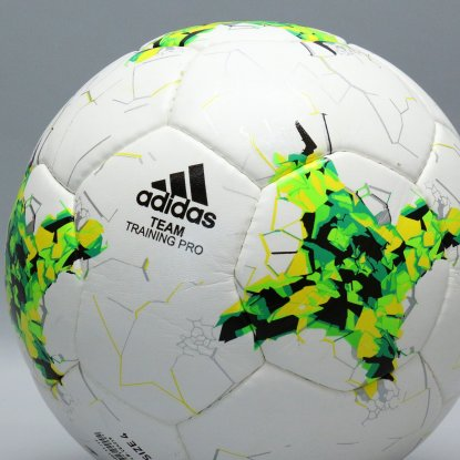 Футбольный мяч Adidas Team Training Pro CE4219 №4  3