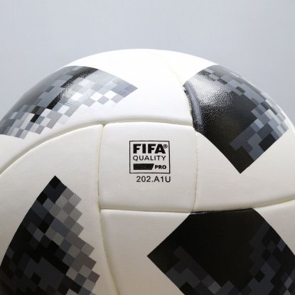 Футбольный мяч Adidas Telstar 18 World Cup Competition CE8085  2