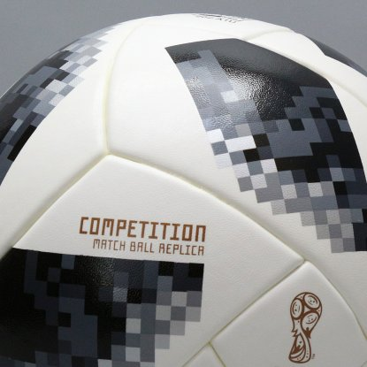 Футбольный мяч Adidas Telstar 18 World Cup Competition CE8085  4