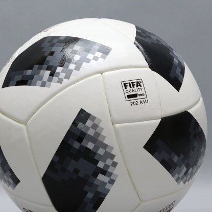 Футбольный мяч Adidas Telstar 18 World Cup Competition CE8085  3