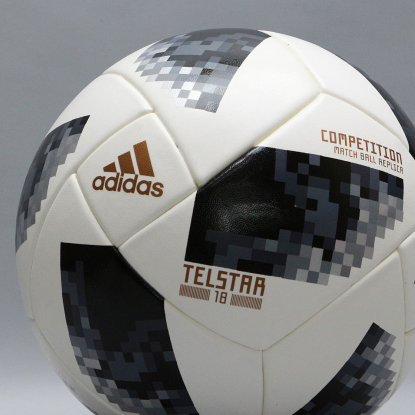 Футбольный мяч Adidas Telstar 18 World Cup Competition CE8085  7