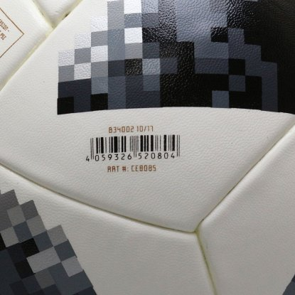 Футбольный мяч Adidas Telstar 18 World Cup Competition CE8085  6