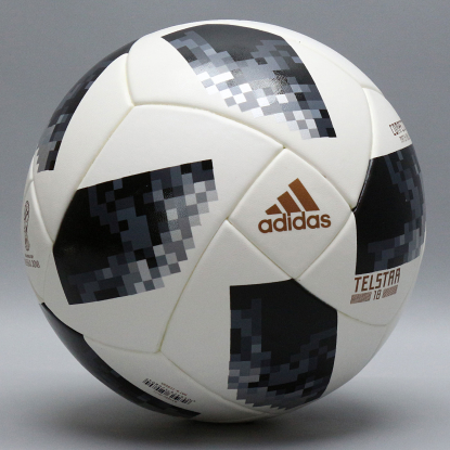 Футбольный мяч Adidas Telstar 18 World Cup Competition CE8085  8