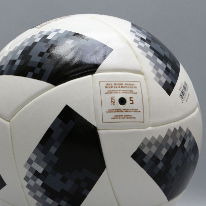 Футбольный мяч Adidas Telstar 18 World Cup Competition CE8085  5
