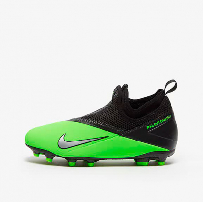 Детские бутсы Nike Kids Phantom VSN II Academy DF FG CD4059-306 #2