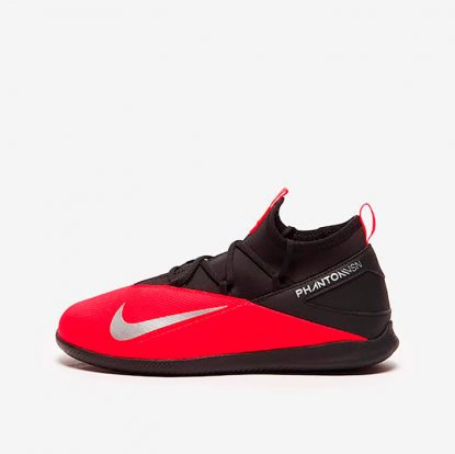 Детские футзалки Nike Kids Phantom VSN II Club DF IC CD4072-606 #2