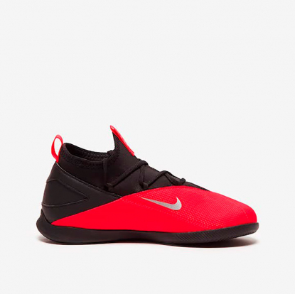 Детские футзалки Nike Kids Phantom VSN II Club DF IC CD4072-606 #3