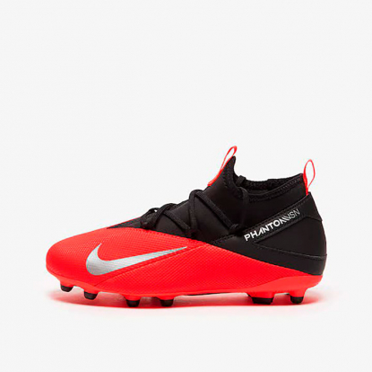 Детские бутсы Nike Kids Phantom VSN II Club DF FG CD4061-606 CD4061-606 #2